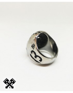Friday the13th Steel Ring, back view